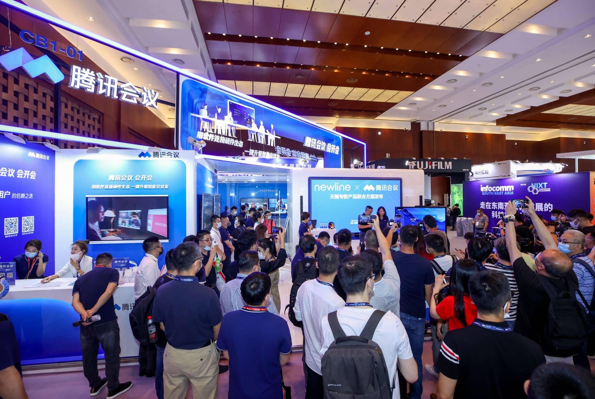 2207_Show Floor - Booths 1