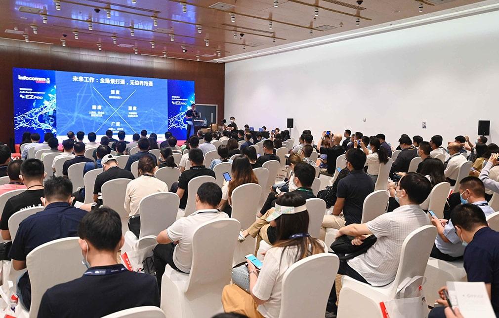 Beijing InfoComm China Summit
