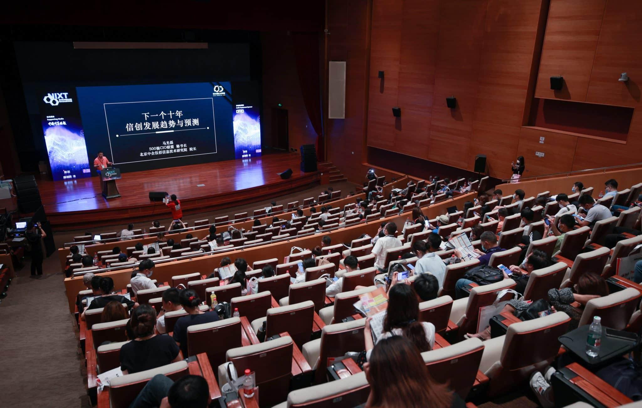NIXT Summit-min